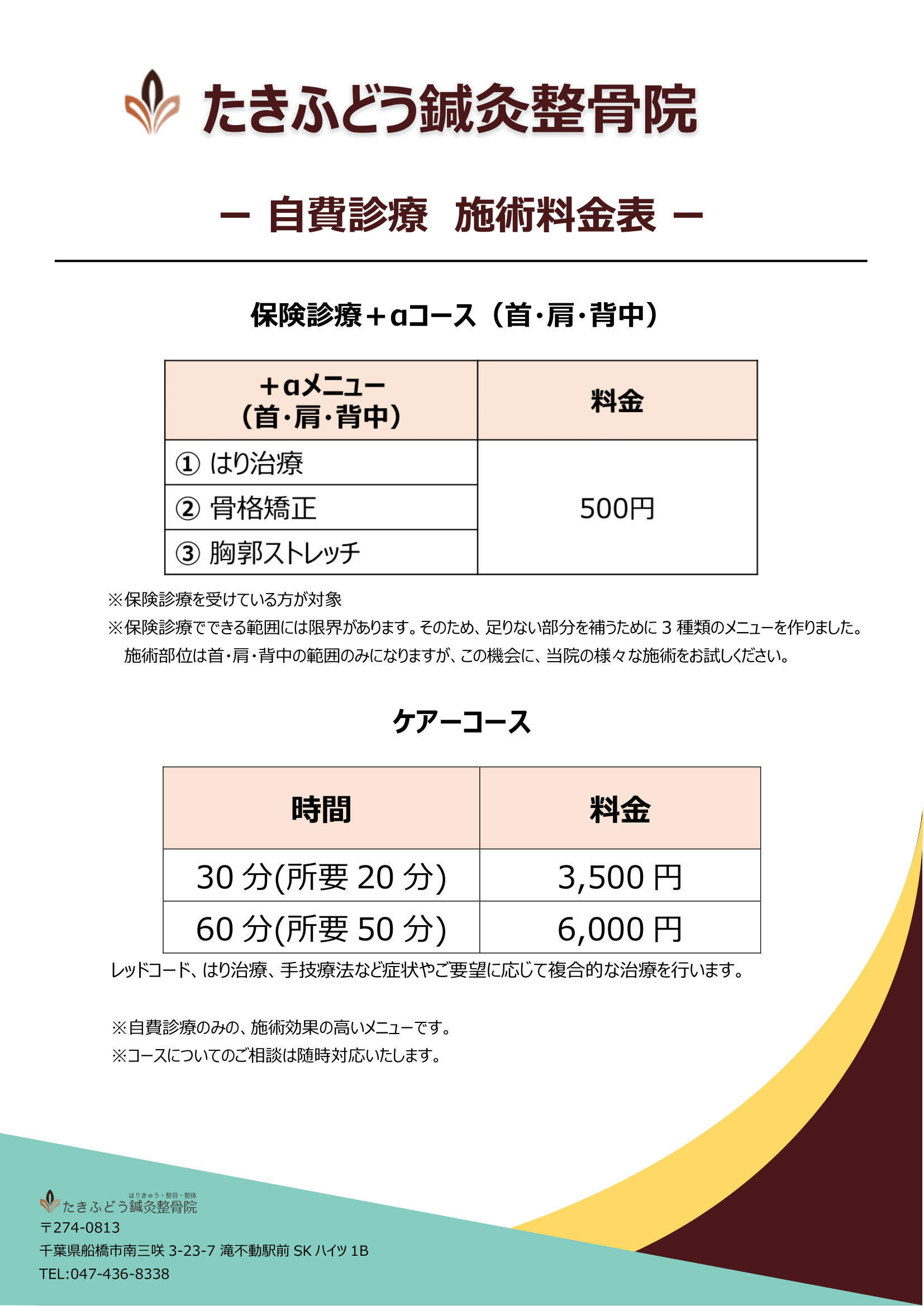 2-medical fees PNG