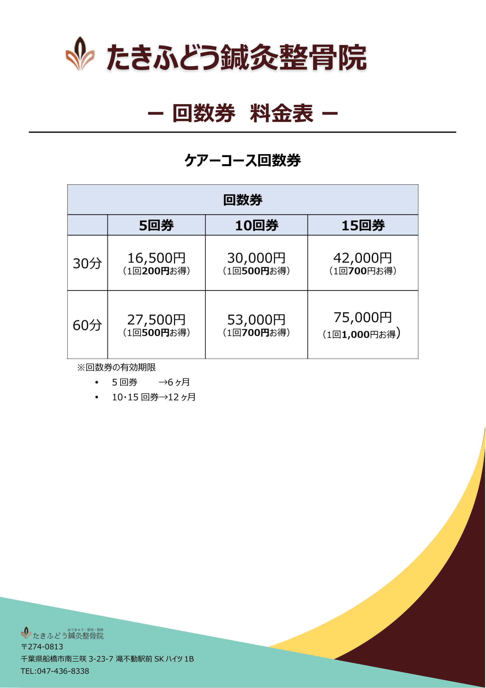 3-medical fees PNG